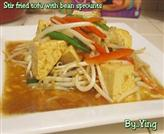 Stir Fried Tofo with Beansprouts